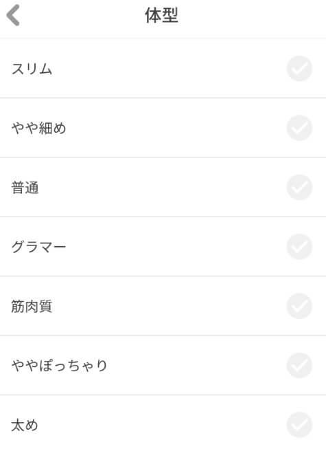 QooN(クーン)アプリの詳細プロフィール検索の体型